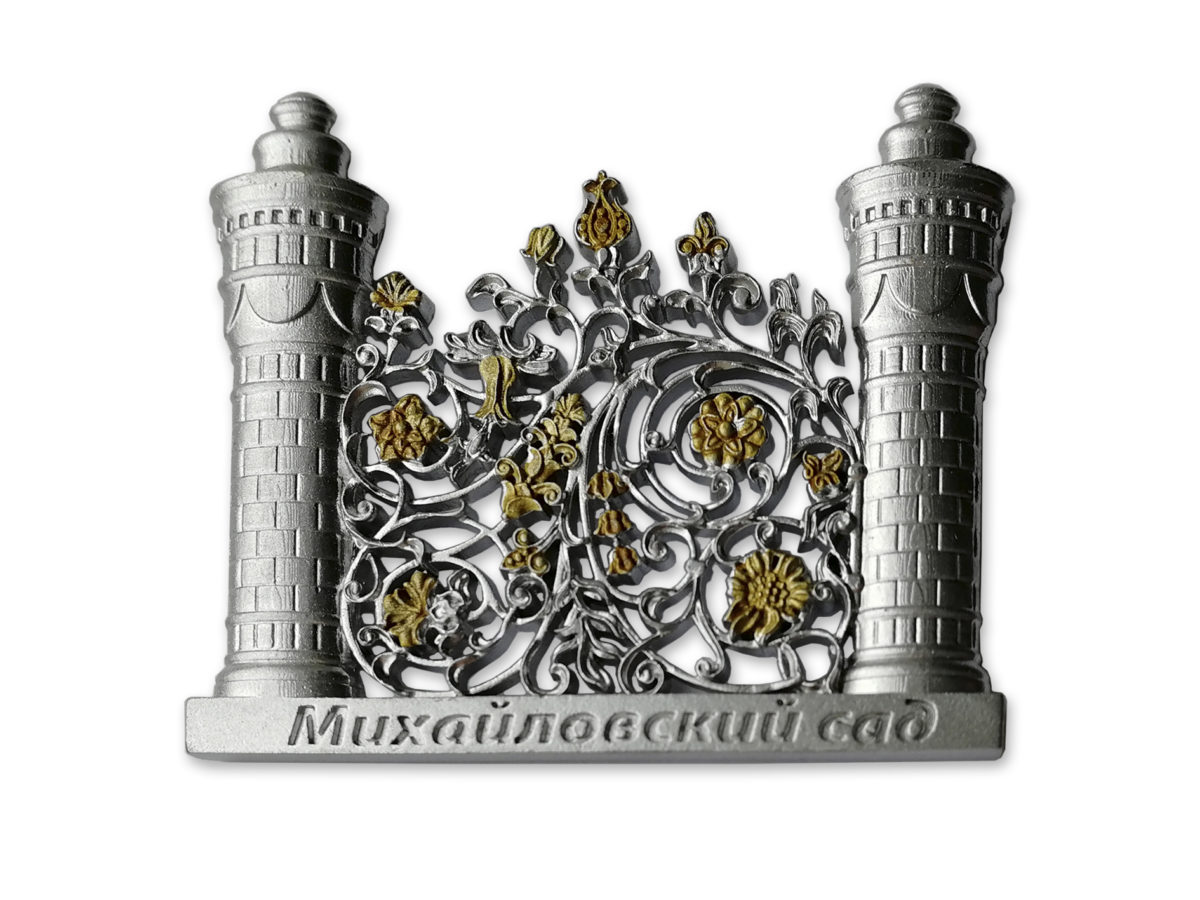 Магнит «Михайловский сад»