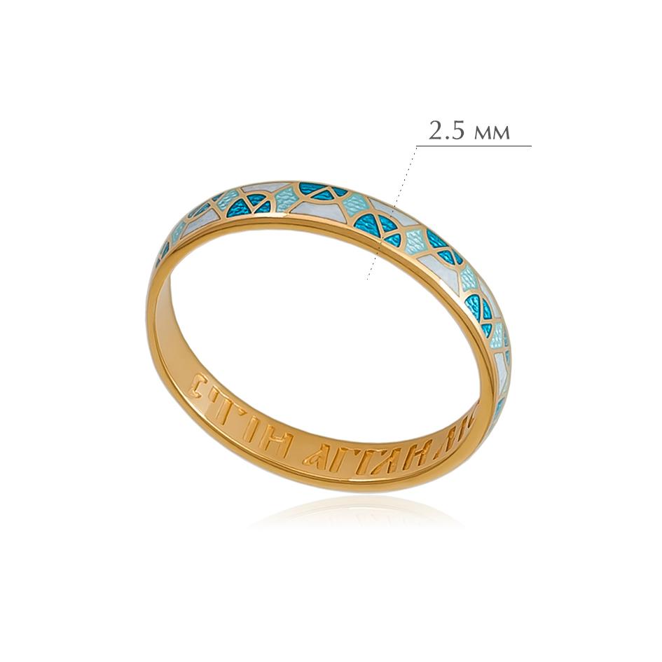 6.30 4 - Кольцо из серебра «Седмица» (золочение), бирюзовая