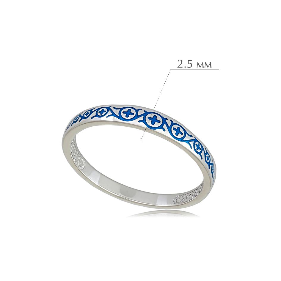 6.61 1 - Кольцо из серебра «Молитва мытаря», синяя