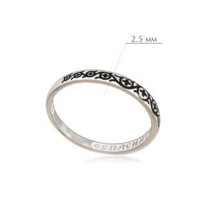6.61 2 300x300 - Кольцо из серебра «Молитва мытаря», черная