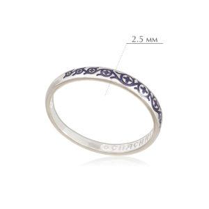 6.61 6 300x300 - Кольцо из серебра «Молитва мытаря», фиолетовая