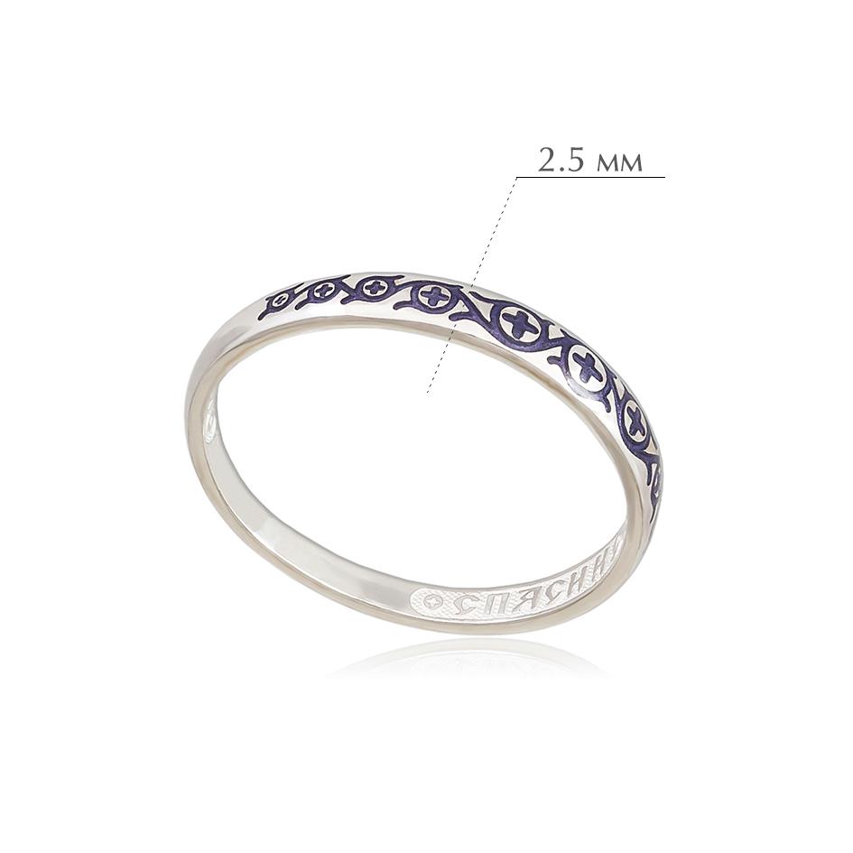 6.61 6 - Кольцо из серебра «Молитва мытаря», фиолетовая