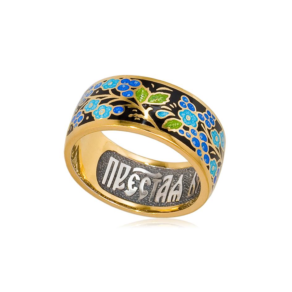 6 01 4z 1 - Кольцо серебряное «Смородинка» (золочение), черное