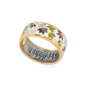 6 05 2z 1 300x300 - Кольцо из серебра «Барбарис» (золочение), бело-фиолетовое