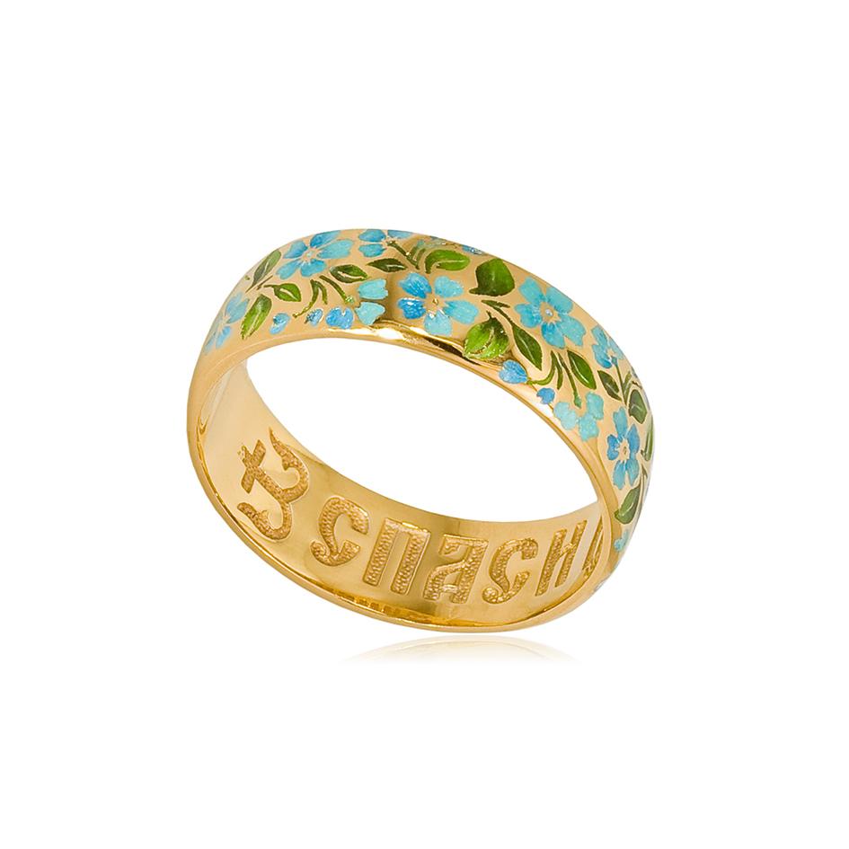 6 08 2z 1 - Кольцо «Незабудки» (золочение), голубое