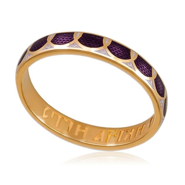 Кольцо «Седмица» (золочение), фиолетовая