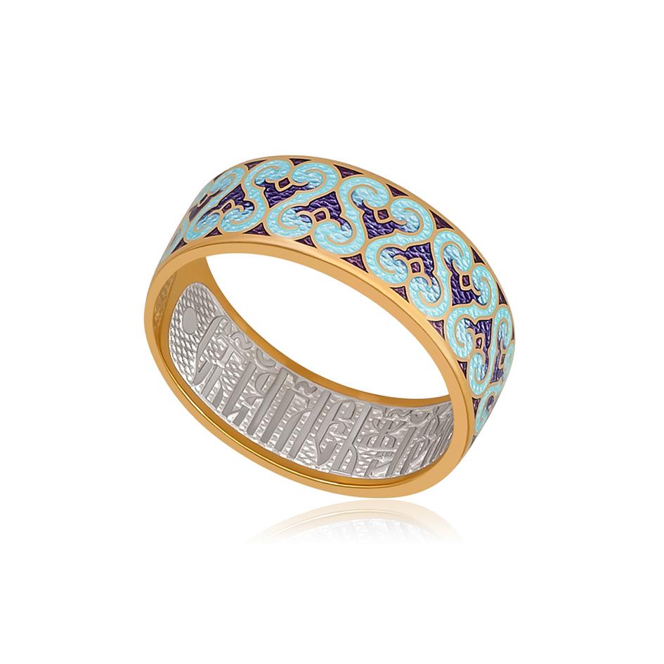 6 55 2z 1 - Кольцо из серебра «Молитва ангелу» (золочение), фиолетовое