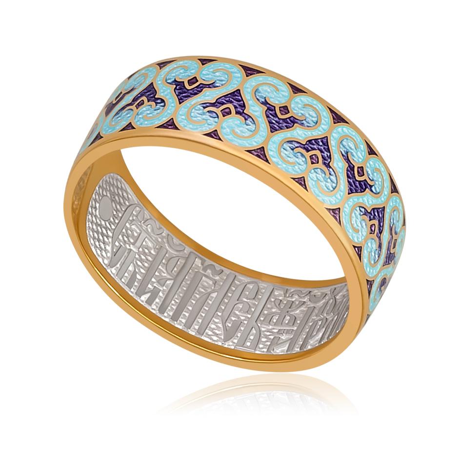6 55 2z - Кольцо «Молитва ангелу» (золочение), фиолетовое