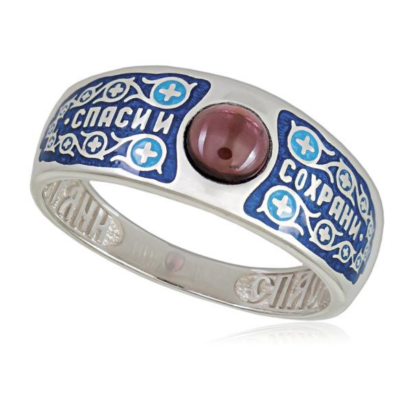 Перстень «Спаси и сохрани», синяя
