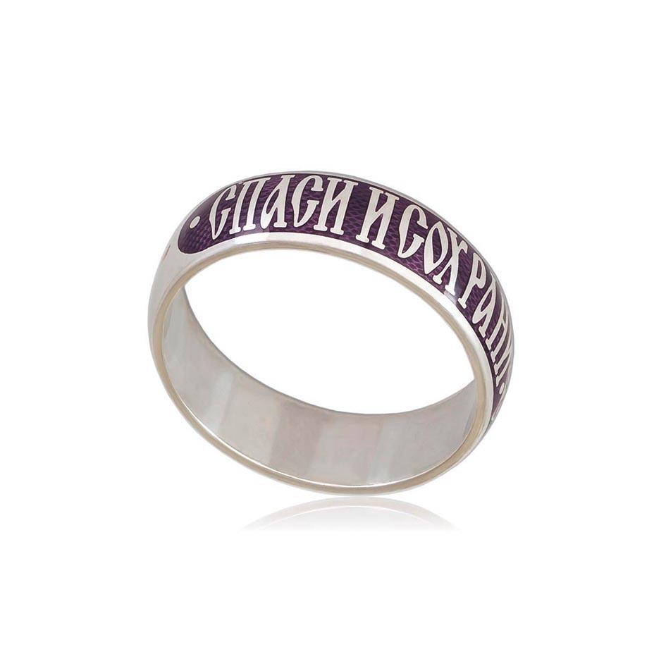 6 64 2s  1 1 - Кольцо из серебра «Спаси и сохрани», фиолетовая