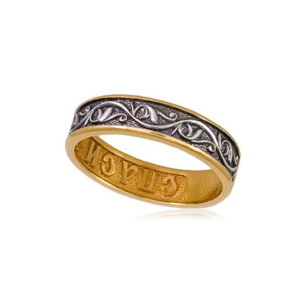6 78 1z 1 600x600 - Кольцо из серебра «Венчальное» (золочение)
