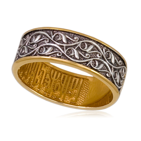 Кольцо «Венчальное» (золочение)