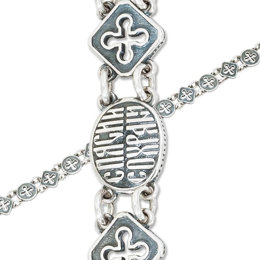 9 43 8 1 - Браслет из серебра «Венецианский»