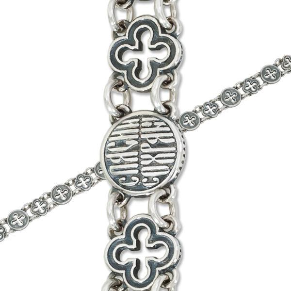 9 45 6 1 600x600 - Браслет из серебра «Византийский»