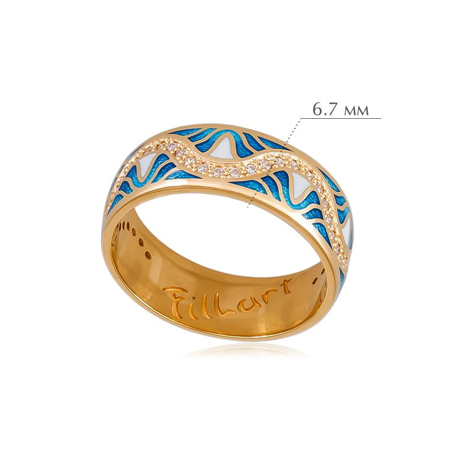 afrodita 4 - Кольцо из серебра «Афродита» (золочение), голубое с фианитами