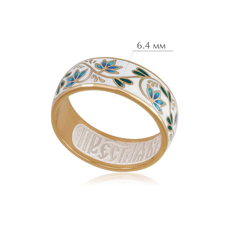 barbaris 2 - Кольцо из серебра «Барбарис» (золочение), бело-синее