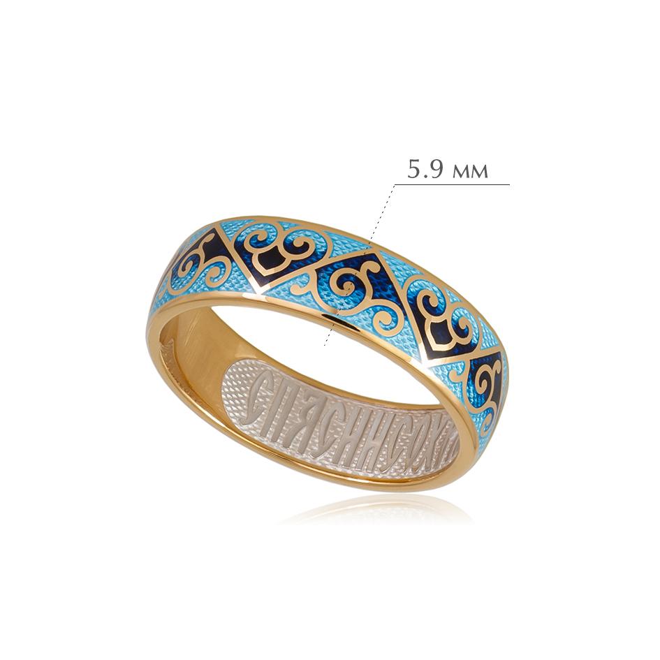 derzhavnoe 4 - Кольцо из серебра «Державное» (золочение), синее