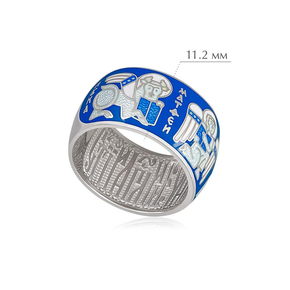 evangelisty 2 - Кольцо из серебра «Евангелисты», голубая