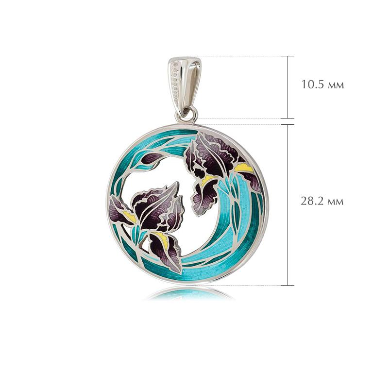 irisy razmery 2 1 - Подвеска из серебра «Ирисы», морская волна