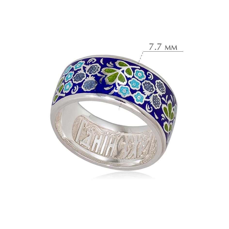 klubnika 2 - Кольцо из серебра «Клубника», синяя