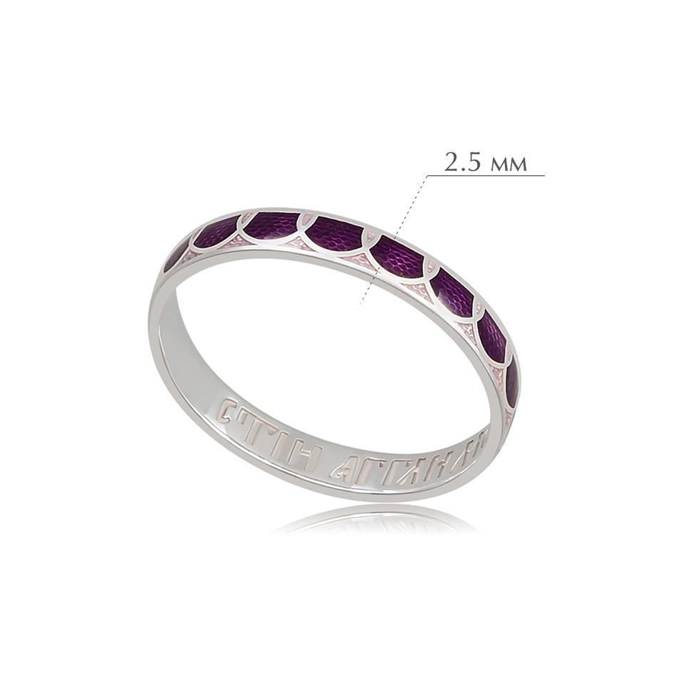 kolcza sedmicza 18 - Кольцо из серебра «Седмица», фиолетовое