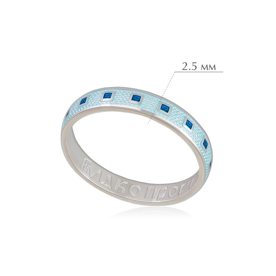kolcza sedmicza 19 - Кольцо из серебра «Седмица», голубое
