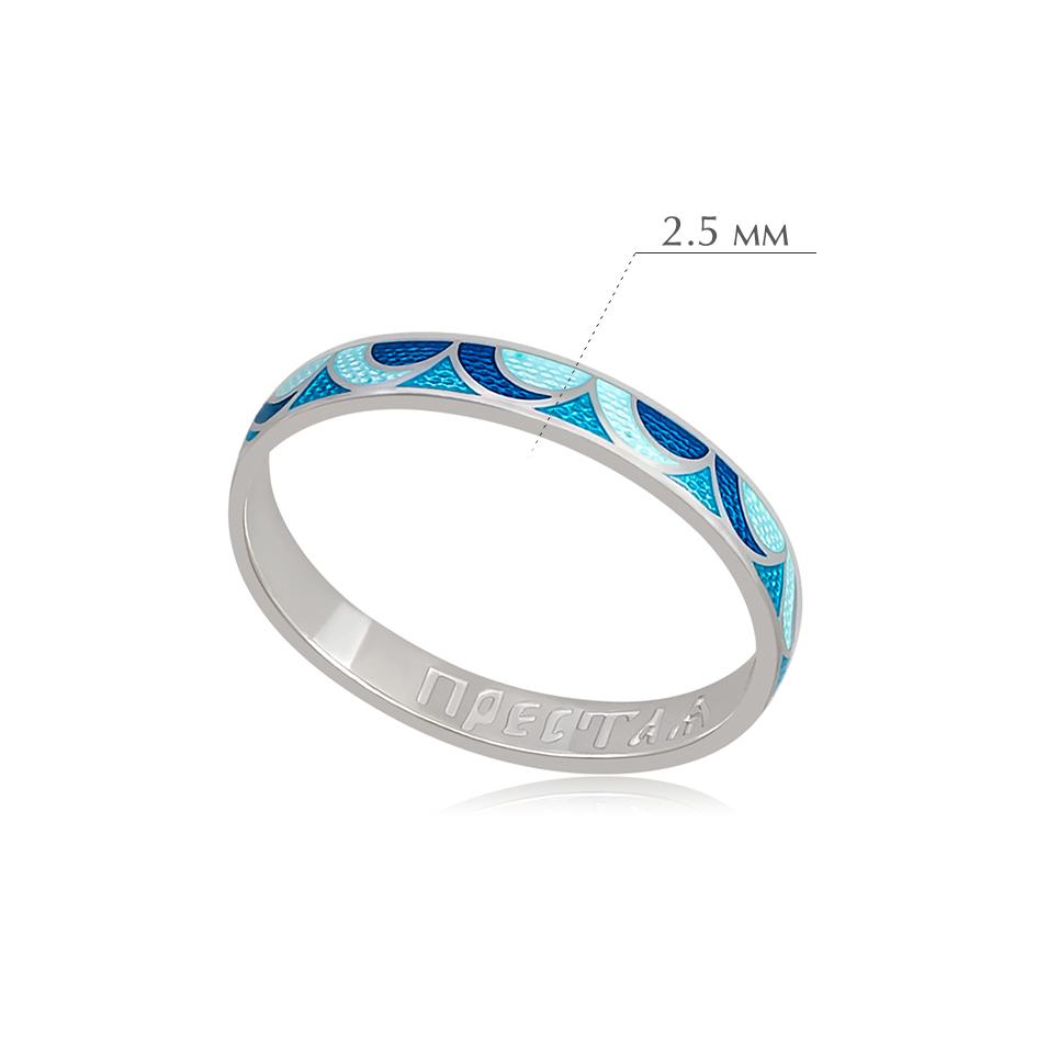 kolcza sedmicza 25 - Кольцо из серебра «Седмица», сине-голубое