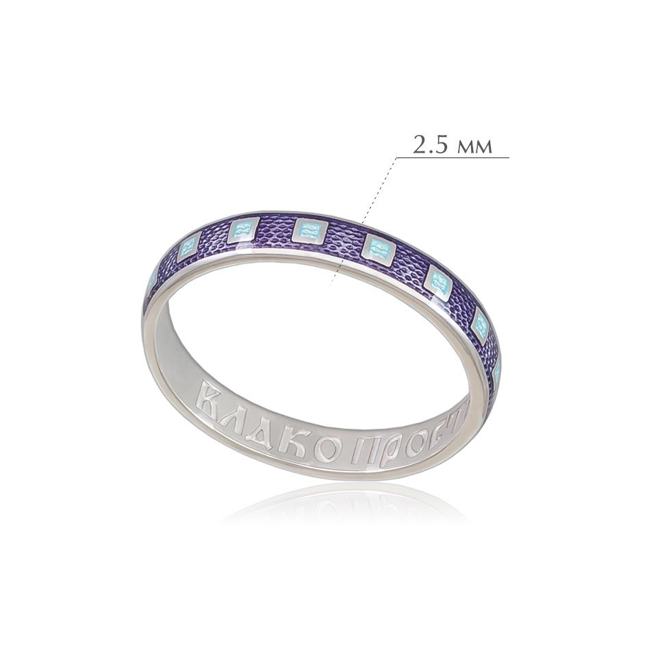 kolcza sedmicza 26 - Кольцо из серебра «Седмица», фиолетовое