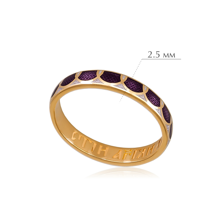 kolcza sedmicza 5 - Кольцо из серебра «Седмица» (золочение), фиолетовое
