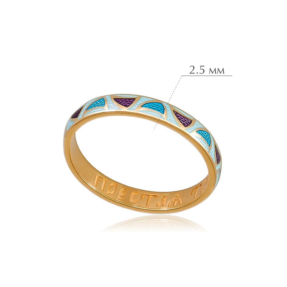 kolcza sedmicza 7 - Кольцо из серебра «Седмица» (золочение), голубая