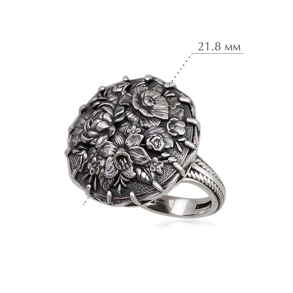 kolcza zhostovo - Перстень из серебра «Жостово»