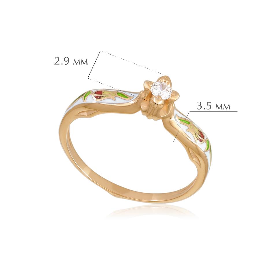 kolczo primavera 4 - Перстень серебряный «Примавера» (золочение), белое с фианитами