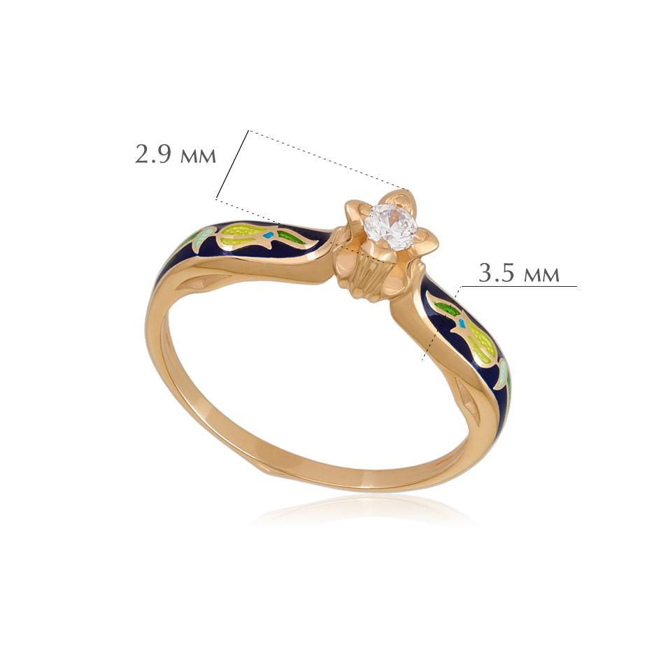 kolczo primavera 6 - Перстень серебряный «Примавера» (золочение), синее с фианитами