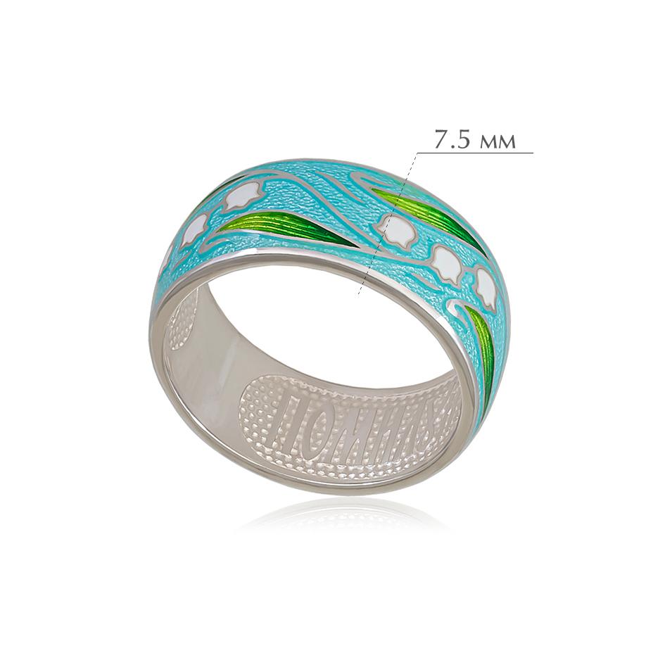 landyshi - Кольцо из серебра «Ландыши», голубое