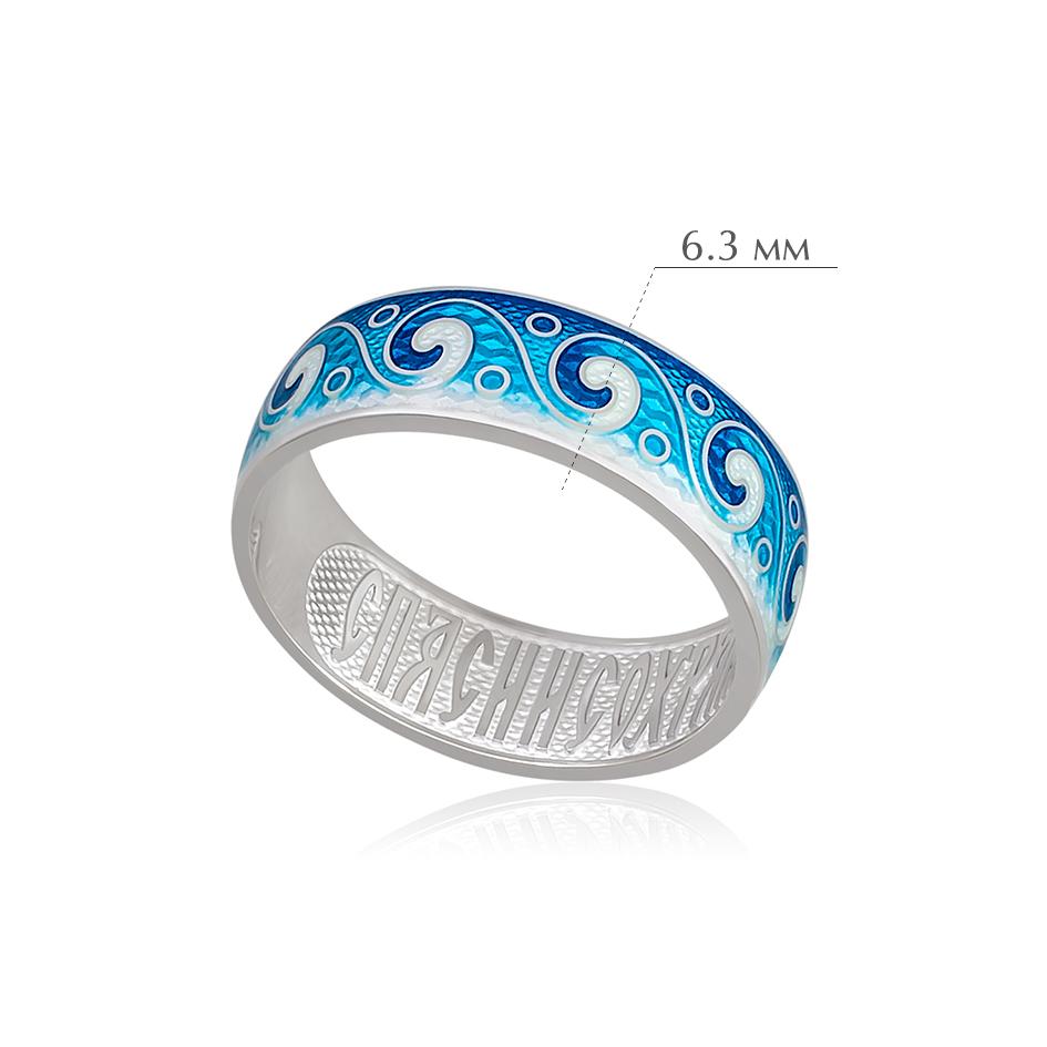 meandr 2 - Кольцо из серебра «Меандр», синяя