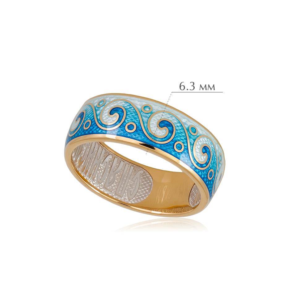 meandr 4 - Кольцо из серебра «Меандр» (золочение), синее