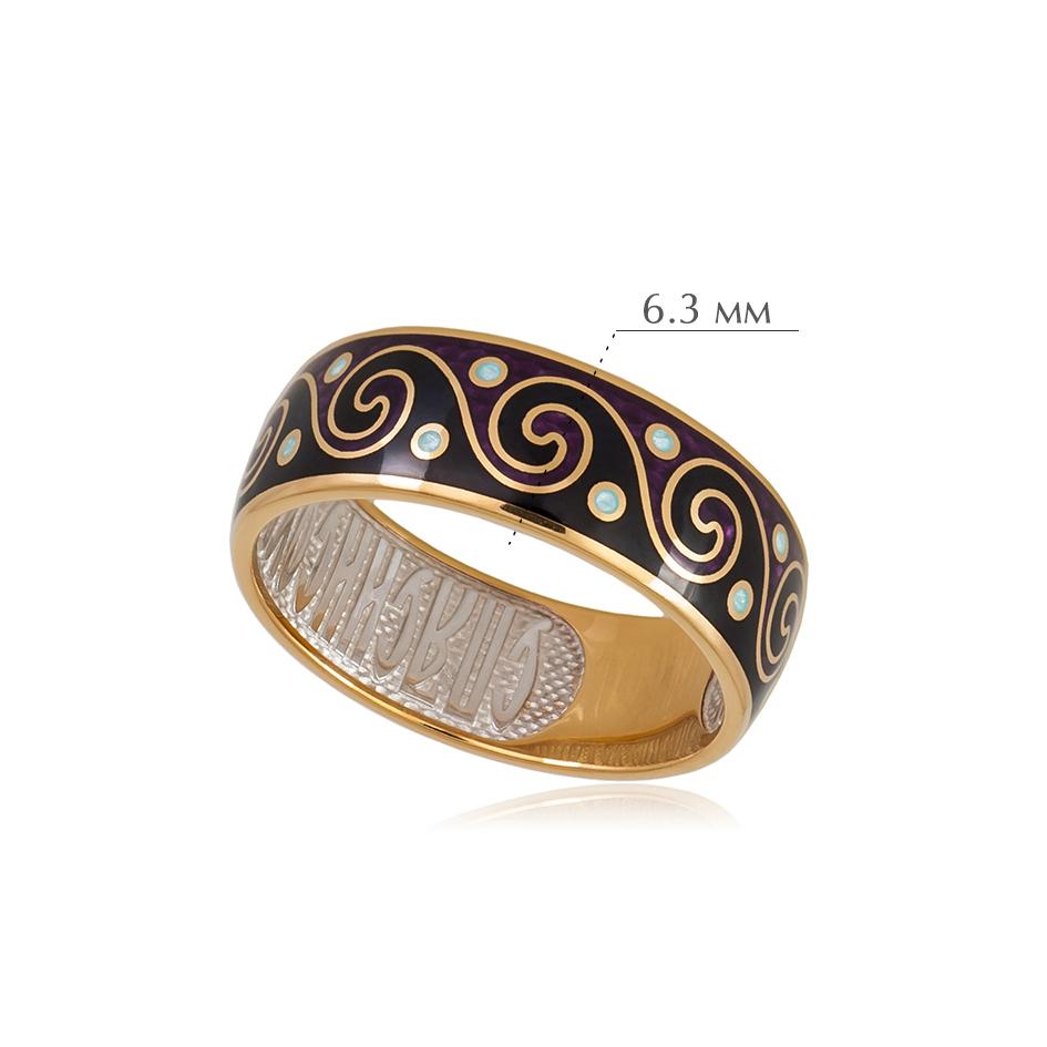 meandr 5 - Кольцо из серебра «Меандр» (золочение), фиолетово-черное
