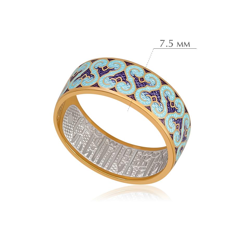 molitva angelu 2 - Кольцо из серебра «Молитва ангелу» (золочение), фиолетовое