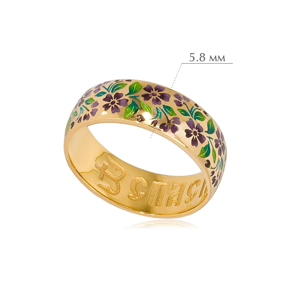 nezabudki 1 - Кольцо из серебра «Незабудки» (золочение), фиолетовое