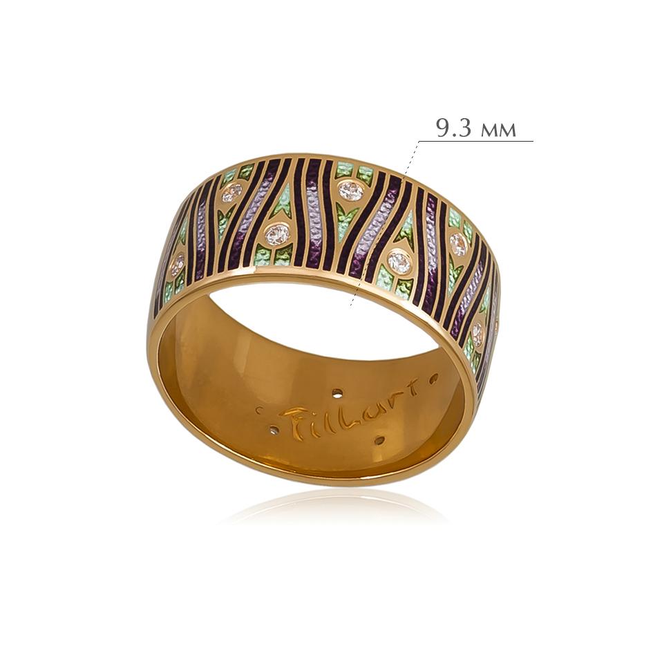 pero 6 - Кольцо из серебра «Модерн. Перо павлина» (золочение), фиолетовое с фианитами