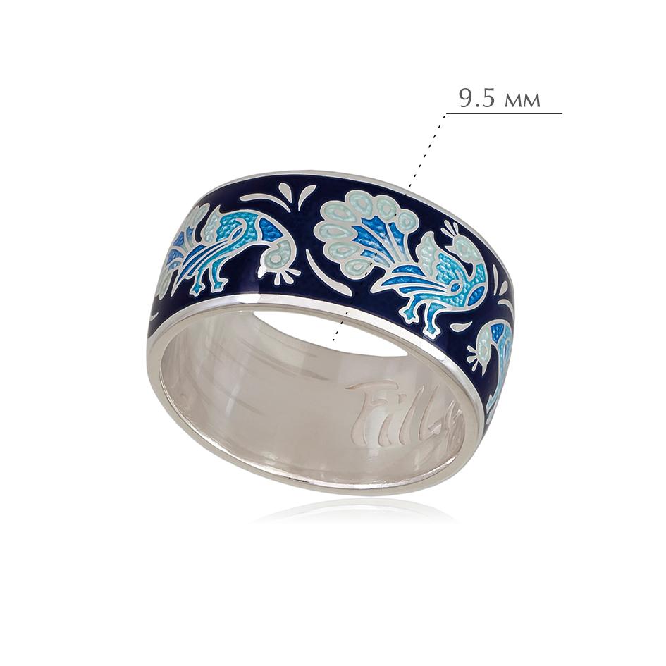 po zernu 1 - Кольцо из серебра «По зернышку», синее