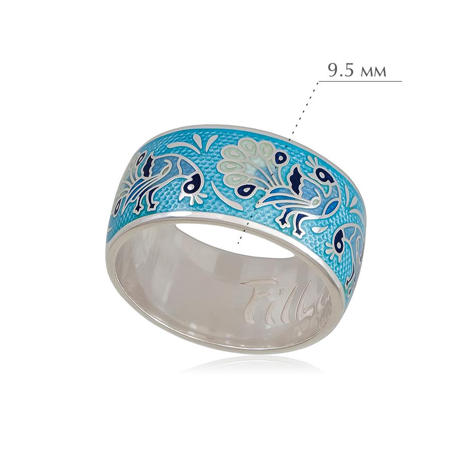 po zernu 2 - Кольцо из серебра «По зернышку», голубая