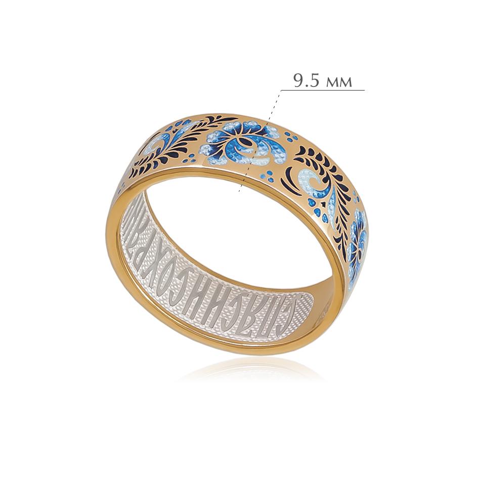 po zernyshku 3 - Кольцо из серебра «Пион» (золочение), гжель