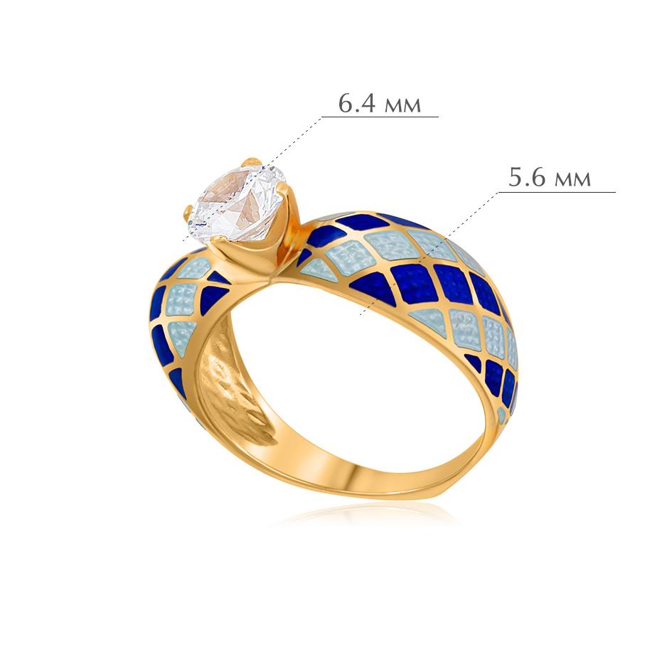 serdcze 2 - Кольцо из серебра «Сердце» (золочение), сине-белое с фианитами