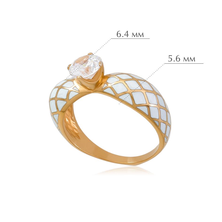 serdcze 3 - Кольцо из серебра «Сердце» (золочение), белое с фианитами