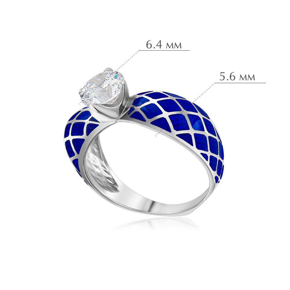 serdcze 5 - Кольцо из серебра «Сердце», синее с фианитами