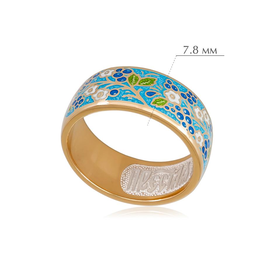 smorodinka 1 1 - Кольцо из серебра «Смородинка» (золочение), голубое