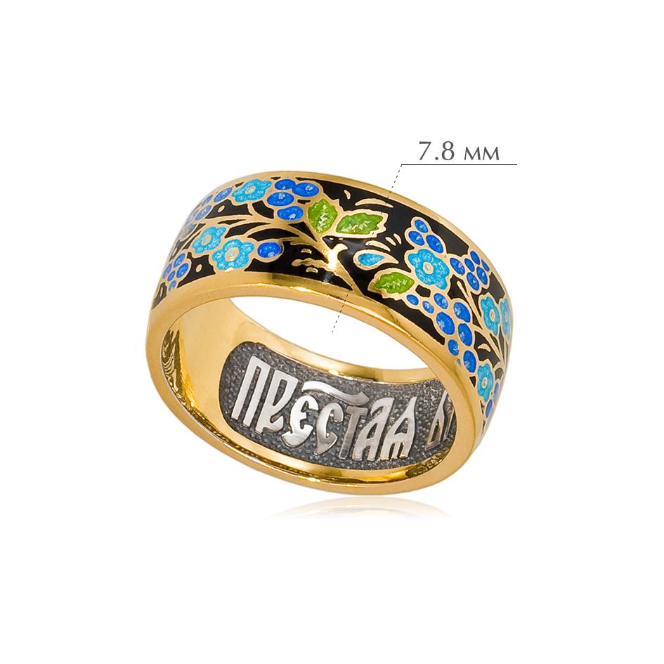 smorodinka 2 - Кольцо из серебра «Смородинка» (золочение), черное