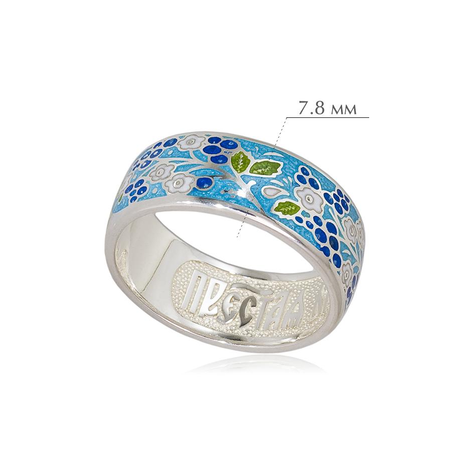 smorodinka 3 - Кольцо из серебра «Смородинка», голубое
