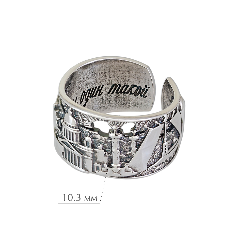 ves peterburg 2 - Кольцо из серебра из латуни «Весь Петербург»